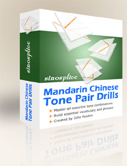 Mandarin Chinese Tone Pair Drills