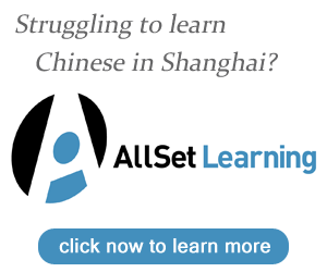 visit AllSet Learning today