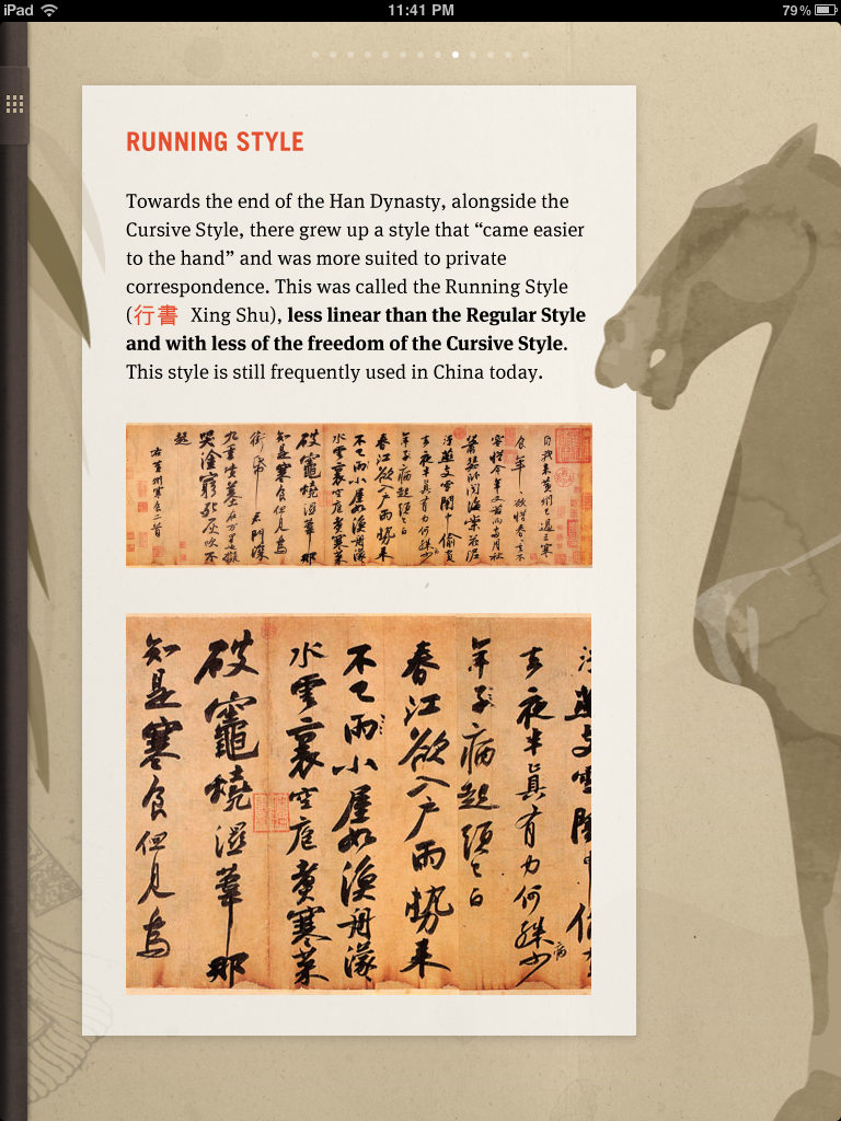 Chinagram for iPad