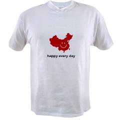 Happy Every Day T-shirt