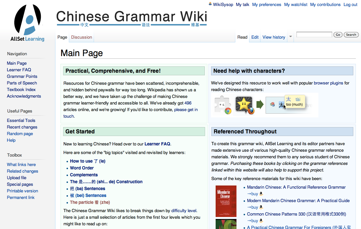 A New Resource for Chinese Grammar