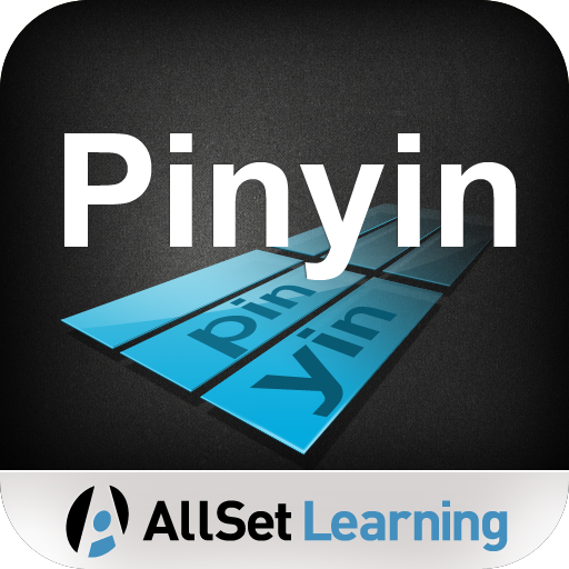 A New iPad App for Learning Pinyin