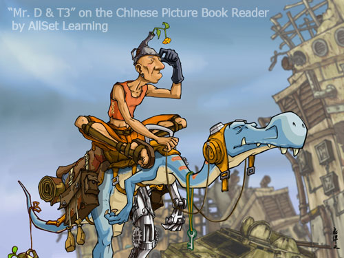 Why Chinese Needs Post-Apocalyptic Steam Punk (with Dinosaurs)