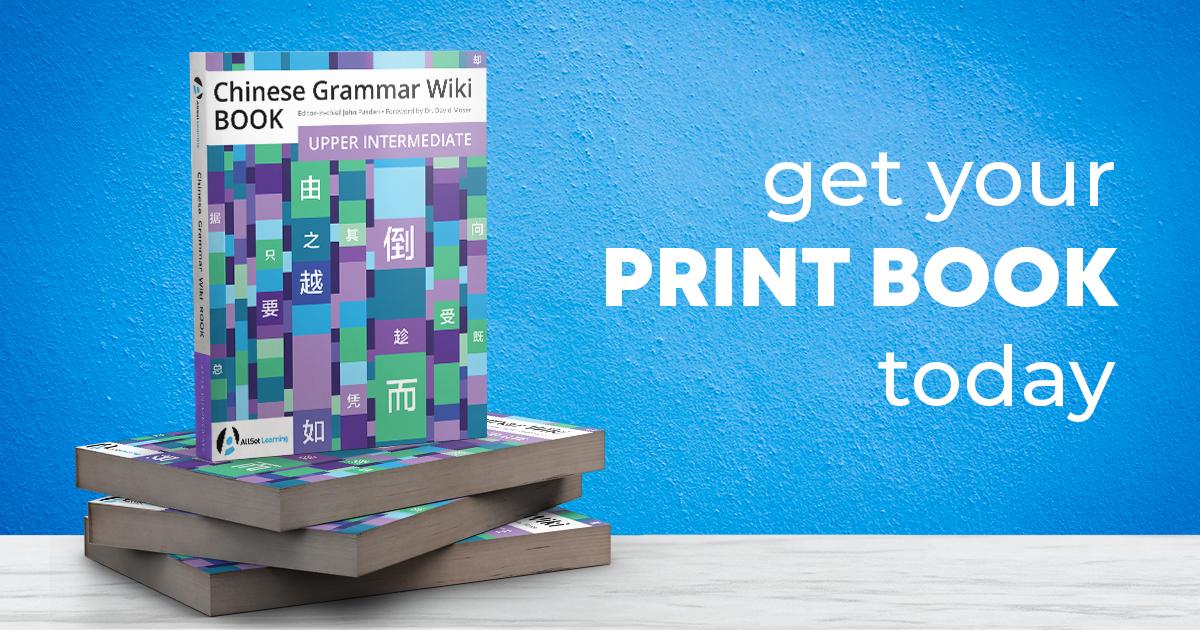 Upper Intermediate Print Grammar Book: DONE