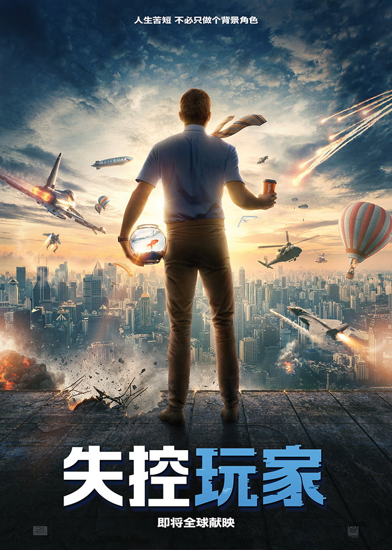 Movie Titles in Chinese: Translations or Labels?